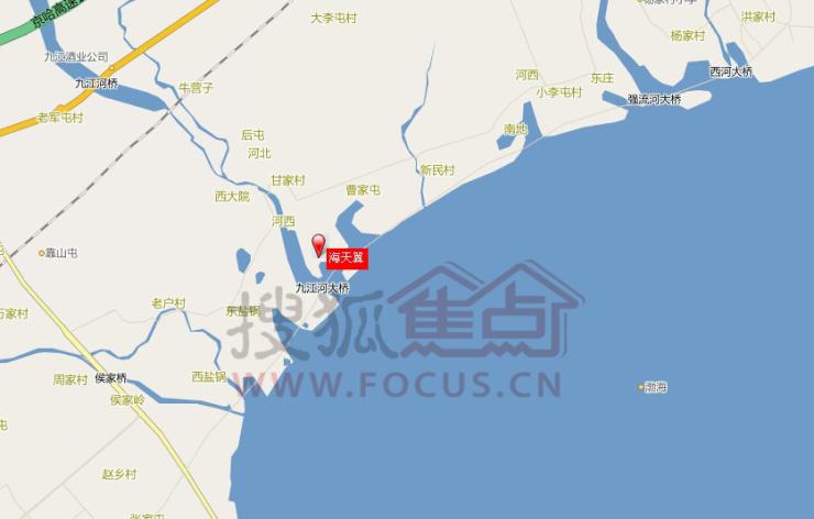 海天翼最新动态:[海天翼]东戴河新区40-116平米海景现房 全款98折