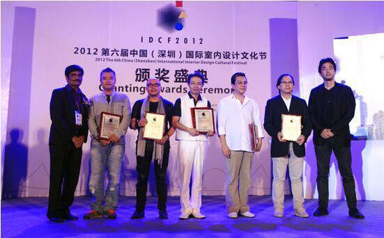 本周六4月11号(下午)台湾著名设计合同张清平施工设计图大师图片