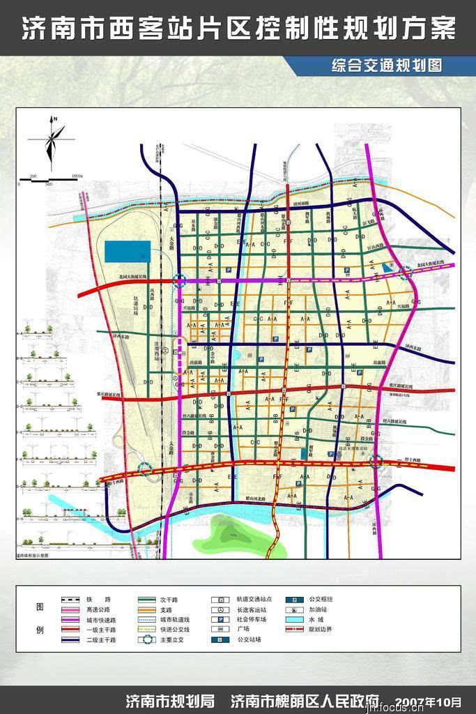 图片:济南西客站片区规划亮相 建城市新中心