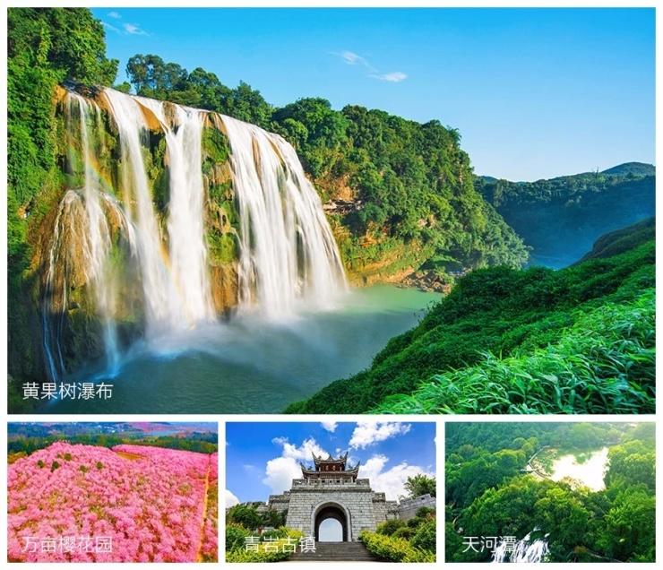 贵阳恒大文化旅游城可以称作是森林城市中的文化旅游胜地,自然吸引了