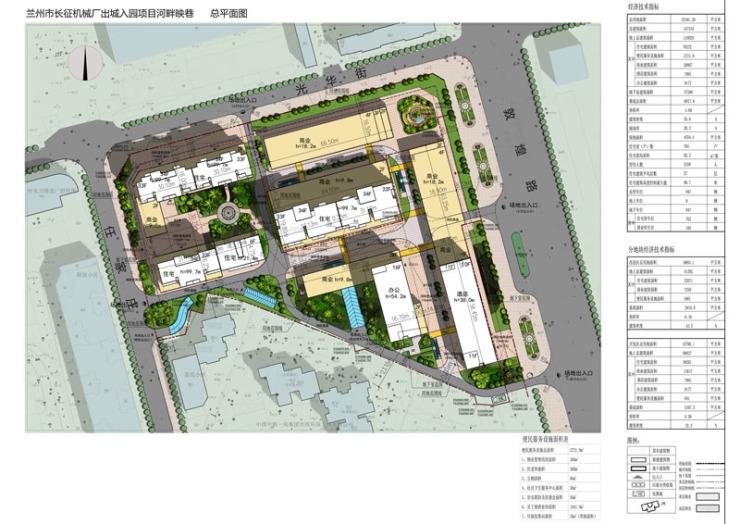 v商业商业兼容比例至38%长征机械厂出城入园济南市建筑设计研究院济图片