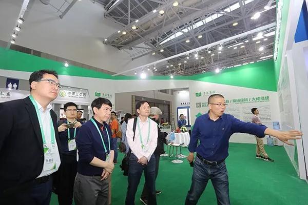 届绿博建筑绿色领跑高质量v绿色新时代陶艺平面设计图片