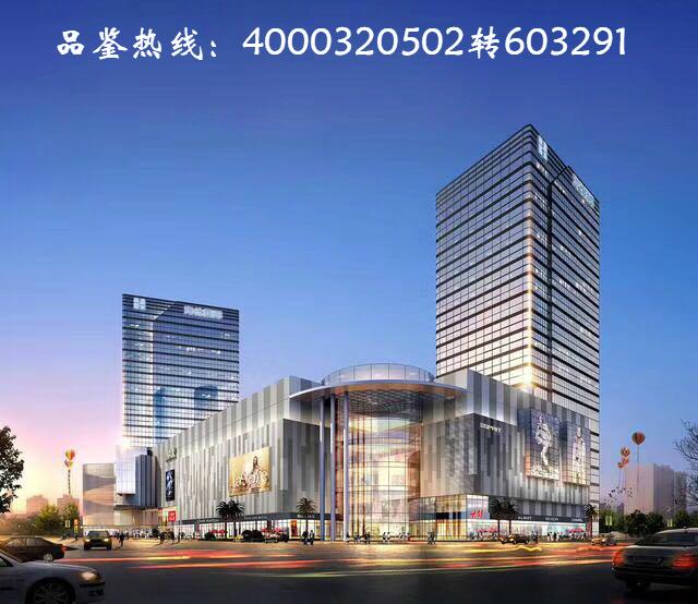 开发商:广州海伦堡地产(全国50强企业) 面积:48.28~80.