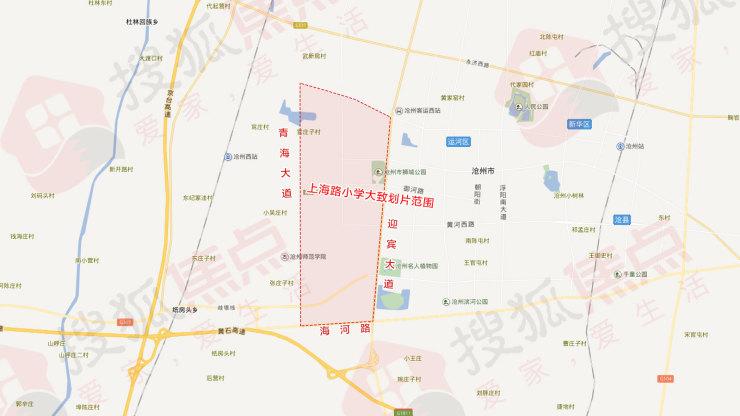 沧州市潮阳路小学,上海路范围项目建设最新动态包含划片小学v小学临海初中部成绩查询图片