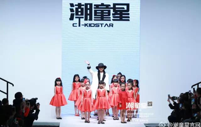 2016潮童星国际少儿模特大赛【上饶赛区】总决赛