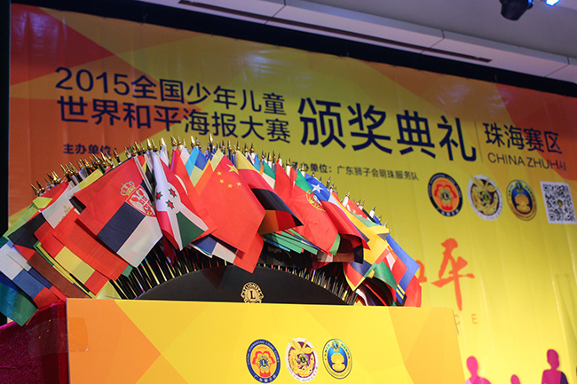 市青少年妇女儿童活动中心举行,随着和平海报主席黄俊红师姐的鸣钟,本