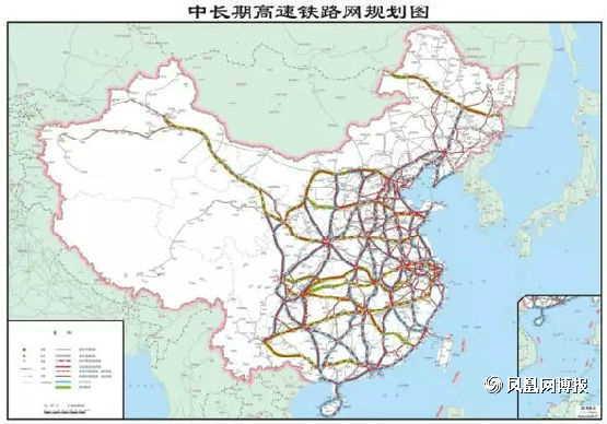 5 万公里左右,其中高速铁路3.8 万公里左右.