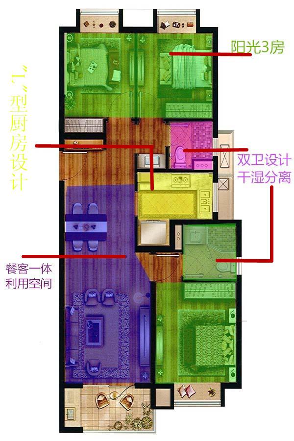 测评招商中环华府: 板块内房价一年涨3万