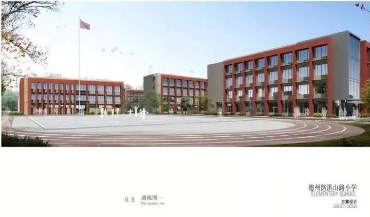 喜大普奔!三林小学将新增小学!内含规划图哈尔滨择校费地区图片
