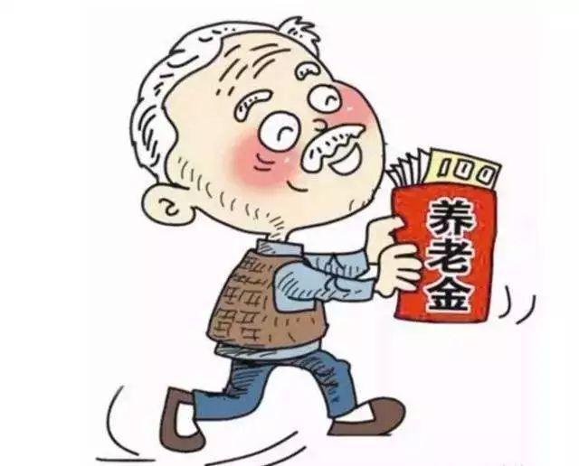 【政策】快畅通牒爸妈!下月宗,佛地脊城乡居保基础养老金要下跌!