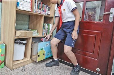 垃圾分类进课堂 助中小学生养成好习惯