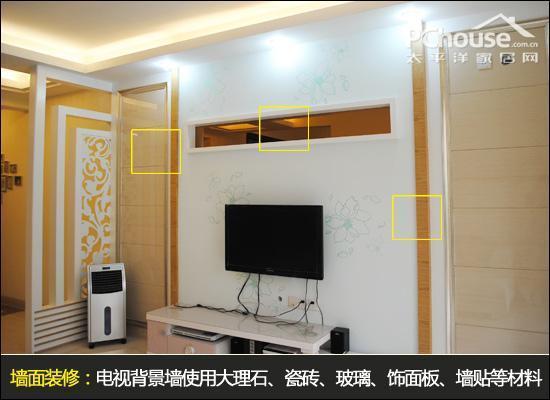 背景墙墙面:它采用的是凸出的造型,中空设计,以浅绿色和白色加浅木色