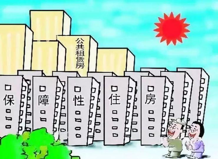 海口获批利用集体建设用地建设租赁住房试点,90㎡以下