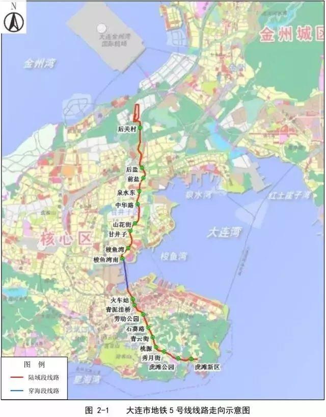 新进展!大连地铁5号线最长车站——梭鱼湾站主体封顶