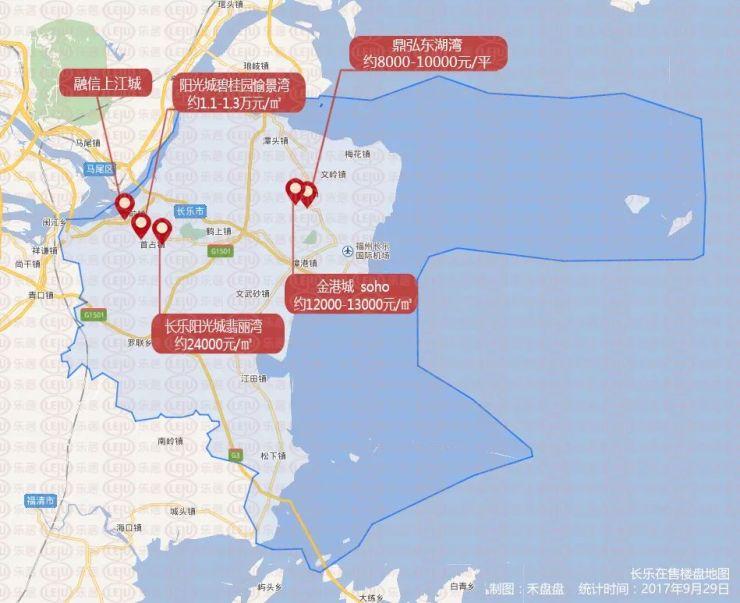 福州市长乐区地图