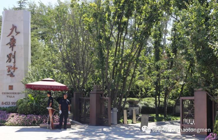 北京别墅绿地研究中心地产|九章豪宅别墅作品湿地铜门文化图片