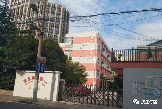 600万入住杨浦东外滩,65平精装品质v品质高中生800成绩图片