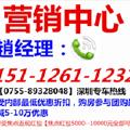 营销中心A15112611232