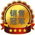 焦点网友154767964