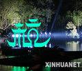 zhen_zhen(揉揉的姐姐)