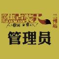 lanzhousohu