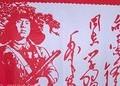 东方红1960