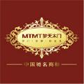 MTMT梦天木门