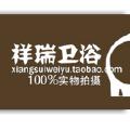 xiangruiweiyu