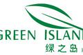 绿之岛客服
