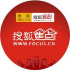 四川德阳中亚房地产公司