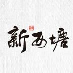 嘉兴京御房地产开发有限公司