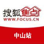 搜狐焦点中山站