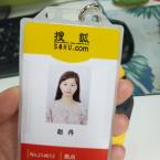 新郑市裕坤苑房地产开发有限公司