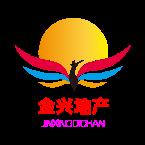 湖南金兴房地产经纪有限公司