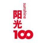 阳光100(湖南)置业发展有限责任公司