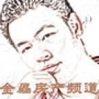 金磊房产频道