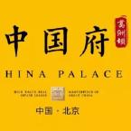 北京唯逸房地产开发有限公司