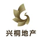 秦皇岛兴桐房地产开发有限公司