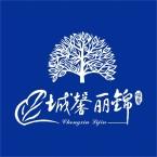 西宁城投朝阳物流园开发建设有限公司