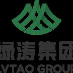 桂林绿涛房地产开发有限公司