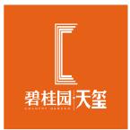 临桂志达房地产开发有限公司