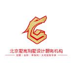 北京墅高别墅设计服务机构