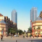 济宁市建威置业有限公司