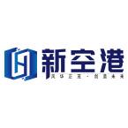 固安县新空港房地产经纪有限公司