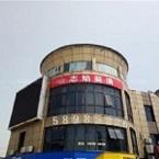 上海志焰实业有限公司