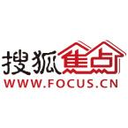 搜狐焦点济宁