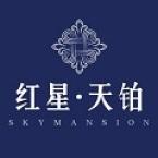 西宁红星美凯龙房地产开发有限公司