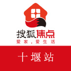搜狐焦点十堰站