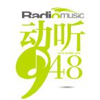 苏州音乐广播