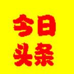 中国房地产网